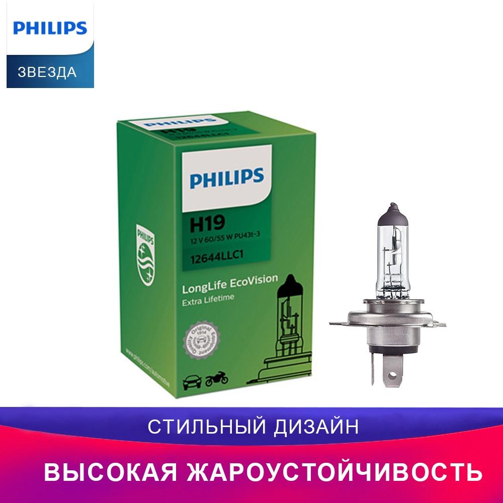 Philips головное освещение для H19 12644LLC1 LongLife EcoVision лампа для автомобильных фар Лампочка примерка