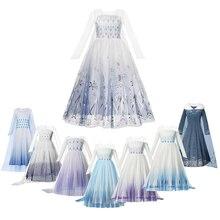 Vestido de Elsa para niña, Cosplay de princesa, Reina de la nieve 2, vestido de fiesta de graduación de malla de manga larga blanca, Disfraces para fiesta de Carnaval para niños