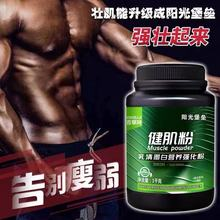 High quality Whey protein, build muscle, promote muscle growth, free shipping