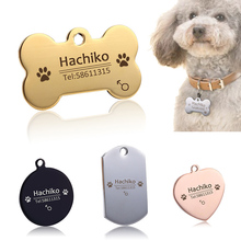 YVYOO Free engraving Pet Dog cat collar accessories Decoration Pet ID Dog Tags Collars stainless steel cat tag customized tag 11 geometric cat dark brown military dog tag keychain
