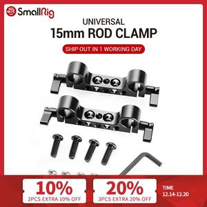 Image 1 - SmallRig 2PCS Lightweight Dual 15mm LWS Rod Clamp Railblock For Camera 15mm Rail Support System For Follow Focus