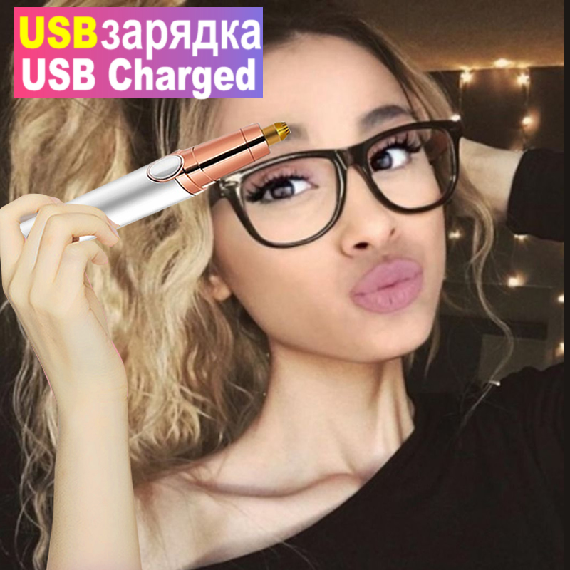 Electric Eyebrow Trimmer Mini Painless Eye Brow Epilator Lipstick Brows Hair Remover OPP Package Without Battery