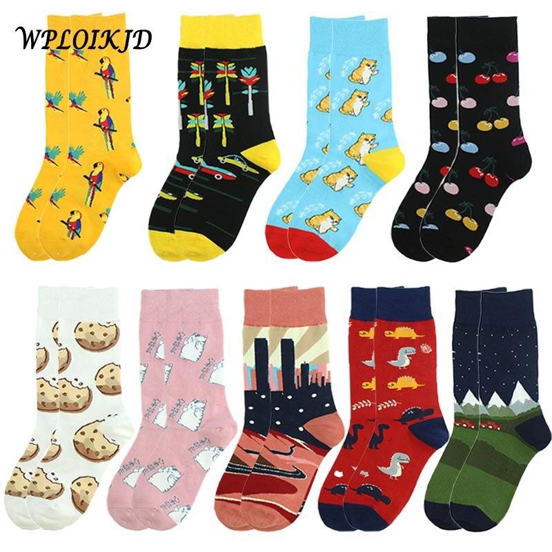 Japanese Fashion Jacquard Cute Food Animal Pattern Cotton Unisex Sock   Personality Trend Sox Hip Hop Creative Calcetines Sokken