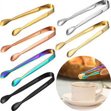 Разноцветные Мини щипцы для сахара маленькие льда мини сервировки