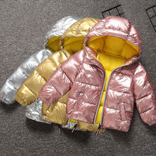 Baby Boys & Girls Coats Winter Jacket Kids Down Cotton Coat Waterproof Snowsuit Pink Gold silver Jacket Hooded Parka Down Coats(China)