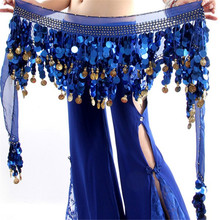 Новая юбка для танца живота, набедренный шарф, блестящая накидка с бахромой, монетные ремни, индийские ювелирные изделия, Экзотический костюм для танца живота, пояс для живота