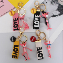 sitaicery 2pcs set pig cute keychain lovers pendant bag charm drive safe key chain for women jewelry female car key ring trinket LXJERY 4 Styles Cute Cartoon Pink Panther Keychain PVC Key chain For Women Bag Charm Key Ring Pendant Gifts Jewelry