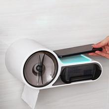 Organizer Wall-Mounted Tissue-Box-Dispenser Storage-Rack Towel-Holder Paper Toilet-Roll