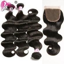 Schönheit Für Immer Körper Welle Brasilianische Haar Weben 3 Bundles Mit Verschluss Kostenloser Teil 100% Remy Menschliches Haar