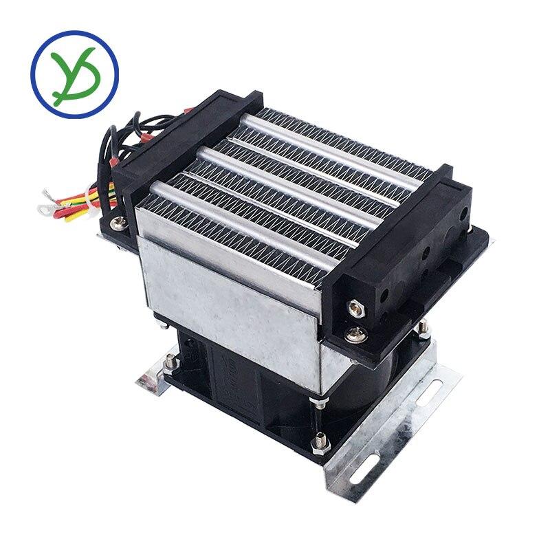 Free Shipping Constant Temperature Industrial PTC Fan Heater 300W~500W 220V AC Incubator