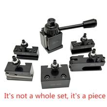 Держатель стального инструмента для быстрой замены t 250 001 010, мини держатель для токарного станка, набор аксессуаров для токарного станка