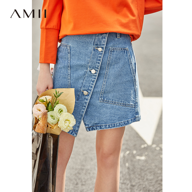 Amii Minimalist Denim Skirt Autumn Women Casual Breasted Pocket Slim Female Mini Skirt 11940074