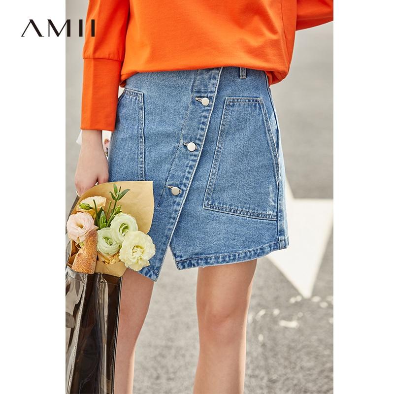 Amii Minimalist Denim Skirt Autumn Women Casual Breasted Pocket Slim Female Mini Skirt 11940074