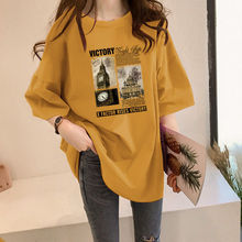 Spring Fashion Korean Style Loose T-shirts for Women Tops and Tees Half Sleeve