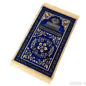Image 1 - Il Cashmere Artificiale Musulmano Zerbino 70x110cm Arabo Islam Preghiera Zerbino High end Cerimonia Coperta Culto Tappetini dropshipping Tappeto
