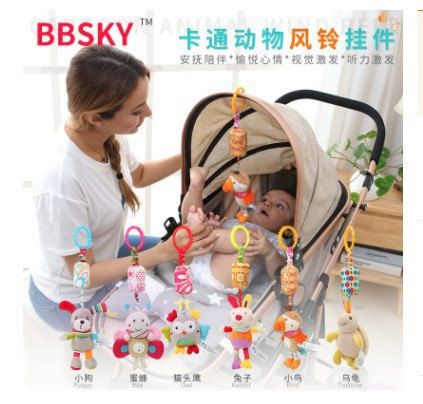 Baby Wind Chime Baby Stroller Pendant Rabbit Bees Bird Owl Dog Ornaments Car Hanging Bed Bell Baby Toys