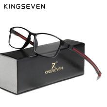 KINGSEVEN TR90 gafas hombres ultraligero Plaza miopía anteojos recetados 2020 completa Metal marcos ópticos gafas