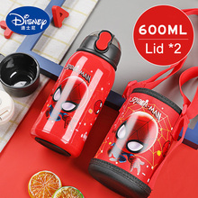 600ml Disney Baby Thermos Bottles with Cup Straw Feeding Bottles 316 S