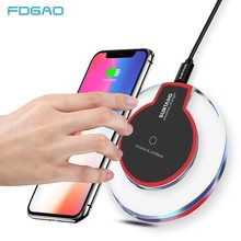 FDGAO Wireless Charger Ultra Thin Wireless Charging Pad For iphone XS X 8 Plus Samsung Huawei Mate 20 Pro Qi induction Charger(China)