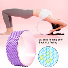 Back Training For Pilates Massage Bodybuilding Fitness Equipment Ergonomic Gym Circle Slimming Yoga Wheel Workout ABS Stretching