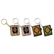 10 шт ретро брелок Кольца Подвески для цепочек ключей сумок
