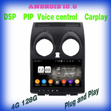 PX6 Android 10.0 Car GPS Radio dsp player for Nissan Qashqai J10 J11 2008 2009 2010 2011 2012 2013 2014 with Auto Stereo bose