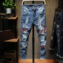 Джинсы мужские тонкие ноги вышитые печати шаблон стрейч мужские джинсы осень и зима толстые