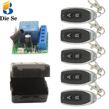 Diese 433mhz universal rf interruptor de controle remoto 12v relé receptor 1ch controlador e transmissor chave fob diy controles remotos inteligentes