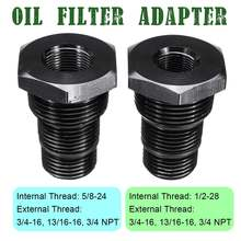 Car Oil Filter Threaded Adapter 1/2-28 5/8-24 to 3/4-16 13/1