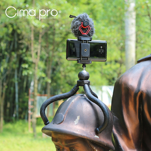 Image 5 - Cima pro RM 30II Travel Outdoor Mini Bracket Stand Octopus Tripod flexible Tripe Tripode For phone Digital Camera GoPro