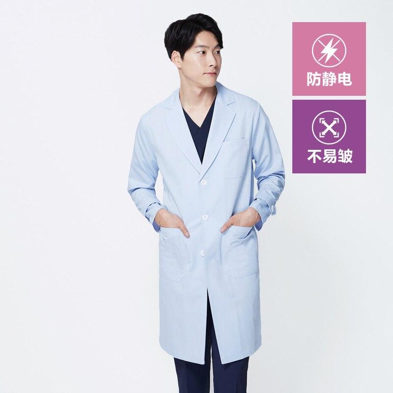 Korean Dental Uniform Plastic Hospital Doctor's Coat High End Long Blue Gown Antistatic Doctor's Robe