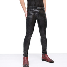 New Black Snake Pattern Men`s Slim Fit Stretchy Comfy PU Faux Leather Pants Jeans Long Trousers for Fashion Men Club Wear
