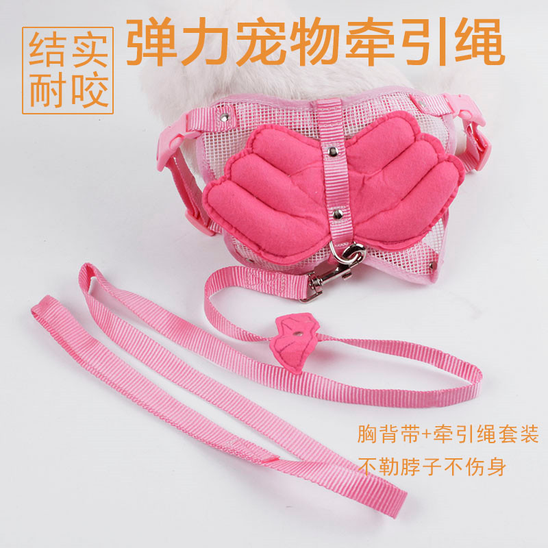 New Style Pet's Chest-back Traction Belt Puppy I-Shaped Angel Wings Chest And Back With Dog Supplies