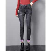 2019 Women Jeans Fleece Lined Slim Fit Winter High Waist Pencil Pants Warm Trousers Female Velvet Warm Jeans