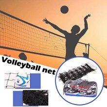 2021 New Universal Style 9.5x1m Volleyball Net Polyethylene Material Beach Volleyball Net Beach Volleyball Net#30