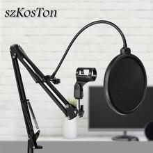 Фильтр для микрофонной стойки BM800, студийная профессиональная стойка с креплением на 360 градусов для микрофона с маской на лобовое стекло