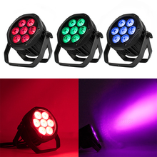 Shehds 7x18W LED açık alan su geçirmez projektör ışık 7x12W Par ışıkları projektör peyzaj etkisi Park bahçe disko KTV parti Bar lambası