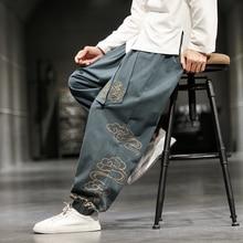 2021 Men's Oversize Wied Leg Pants Harajuku Cotton Linen Casual Trousers Male Embroidery New Men Jogging Sweatpants Streetwear