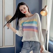 цены rainbow Striped Slim Tunic knitted women sweater 2019 New Autumn Winter Long Sleeve Thin pullover Korean Tunic Sexy Loose Top