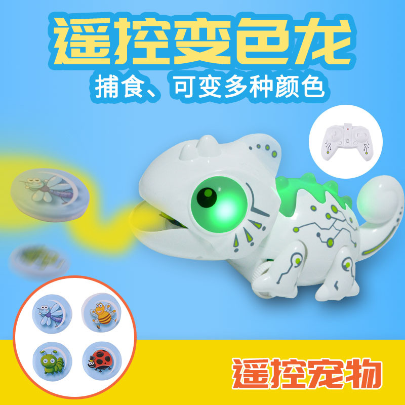 Douyin Smart Predation Chameleon Children Electric Remote Control Robot Electronic Pet Gift Strange New Toy