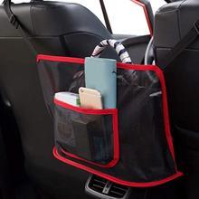 Car Auto Mesh Net Pocket Handbag Storage Holder Organizer for Documents Phone Purse Pet Dog Net Barrier Storage Accessories