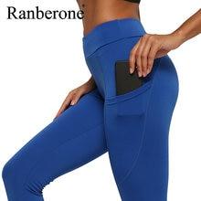 Женские спортивные штаны для йоги однотонные леггинсы с карманами