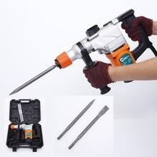 Professional Building 220V 240V Electric Hammer Impact Drill Screwdriver 1200W 2pcs Accessories Electric Drill Concrete Drill