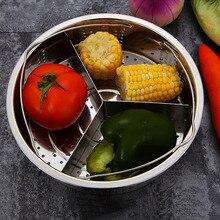 Сетчатая корзина трио сепаратор набор товары для дома Разделитель из нержавеющей стали горшок аксессуары прочный овощи приготовления пищи