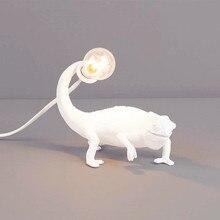 Modern Nordic Simple Creativity lizard LED Energy saving Table Lamp Resin Desk Lamps for Living Room Study Bedroom Foyer