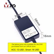 สมาร์ท/ACC PowerสำหรับSYS VSYSรถจักรยานยนต์DVR Dashกล้อง
