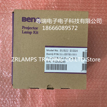 5J.J8805.001 новая Оригинальная Лампа для проектора с корпусом OEM подходит для HC1200 MH740 SH915 SW916 SX912