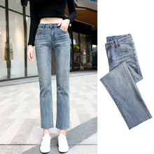 2020 spring high waisted new jeans women's net red all over show thin show high loose wide leg nine point straight tube pants active net yarn wave point pattern high waisted leggings