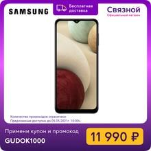 Смартфон Samsung Galaxy A12 4/64GB [ЕАС, Новый, Доставка от 2 дней, Официальная гарантия]