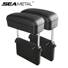 Universal Car Armrest Box Elbow Support Adjustable Car Center Console Arm Rest Car Styling Auto Seat Gap Organizer Arm Rest Box cheap SEAMETAL All years 23 5cm PU Leather + Stainless steel Armrests Armrest Elbow support organizer 0 95kg 8 5cm C40164 Full black Black red Gray Beige